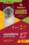 Palladium Golden Defence Нашийник протипаразитарний (пропоксур) для котів, 35 см