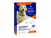 Palladium  Ultra Protect Нашийник протипаразитарний (пропоксур + флуметрин), 70 см