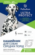 Palladium  Ultra Protect Нашийник протипаразитарний (пропоксур + флуметрин), 45 см